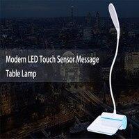 高品質ledスタンド読書ランプ現代のledタッチセンサーメッセージテーブルランプ柔軟なusb充電式ライト用図書を読む