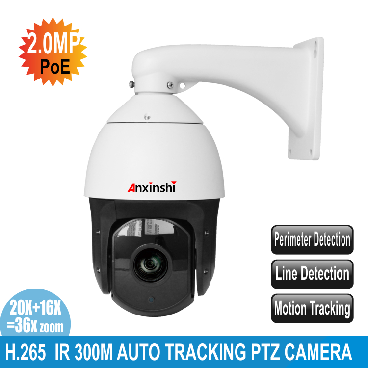 H 265 IP66 HD IP Smart Auto Tracking PTZ Camera POE Sony Sensor IR 300M 20X