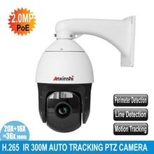 H.265 IP66 HD IP Smart Auto Tracking PTZ Camera POE Sony Sensor IR 300M 20X optical zoom+16X   Onvif Network Security Camera IP