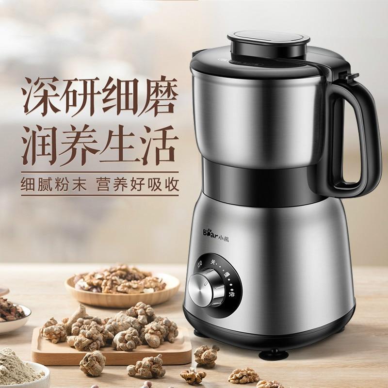 Stainless Steel Electric Grinder Free Vacuum Seal Set Powerful Engine Dry Grinding Blenders Coffee Cereal Grinder Mill Powder