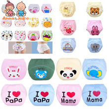 1pcs!25designs Cotton Baby Reusable Diapers Washable Cloth Diaper Cover Children Baby Nappies Baby Swim Nappy Training Pants