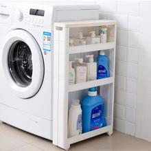 Стеганная полка для ванной комнаты, пластиковый многослойный напольный шкив, стеллаж для хранения унитаза, кухонная полка для хранения
