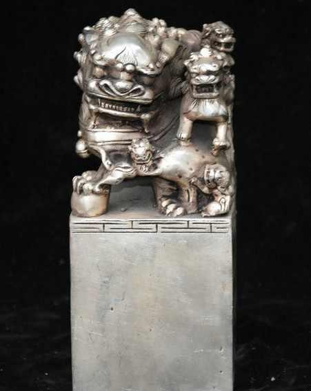 "YM 321 7.6 ""Cina Dinasti perak Foo Fu Dog Singa Keluarga Imperial Seal Stamp Stempel"