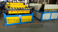 Auto Duct Line 3 Ducting Equipment Or Machines Machines For Ducts Manufacturing Auto Line Duct Production