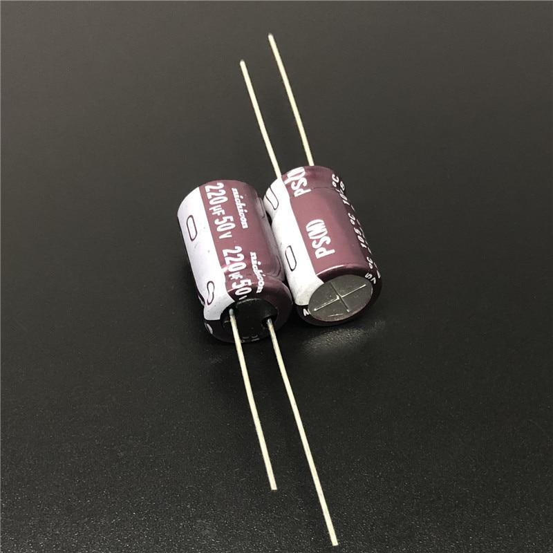 5pcs/50pcs 220uF 50V NICHICON PS Series 10x16mm Low Impedance 50V220uF Aluminum Electrolytic Capacitor