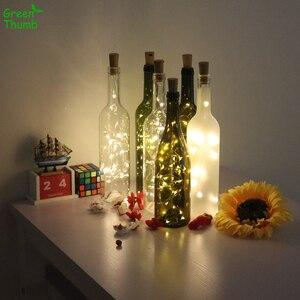 30pcs 2m 20 Pure White LED Gli