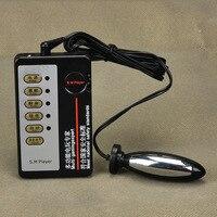 Terapia pulso elétrico massager electro sex vagina orgasmo masturbação bolas/bolas anal brinquedos para adultos brinquedos sexuais eróticas.