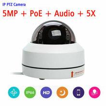 5MP Cctv Poe Mini Dome Ip Ptz Camera 5X Optische Zoom IP66 Outdoor + Audio ingang