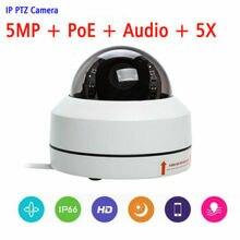 Caméra de surveillance dôme extérieure PTZ IP POE 5MP, étanche IP66, zoom optique x5, entrée Audio