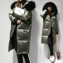 Fitaylor Winter Jacket Women White Duck Down Big Fur Collar Hooded Long Velour P