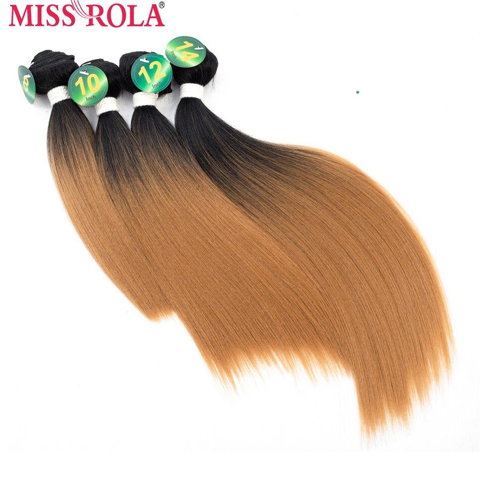 Miss Rola Синтетические прямые волосы уток Омбре цветные волосы 8-14 дюймов 4 + 1 ⑤ упак. 200 г T1B/27 ткачество пучки с бесплатной закрытием