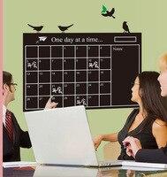60 95cm pp soft removable diy monthly chalkboard calendar blackboard black planner chalk board sticker .jpg 200x200