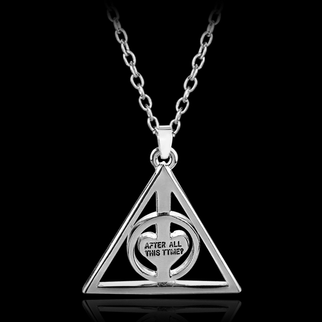 Aliexpress Buy Hp After All This Timerotate Deathly Hallows