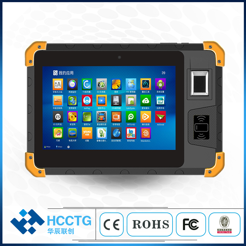 8 Inch NFC Fingerprint Industrial IP67 Biometric Touch Screen Rugged Tablet Android 6.0 Tablet HCC Z200