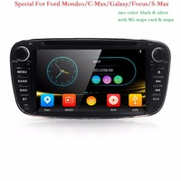 Wholesale! Two Din 7 Inch Car DVD Player For FORD/Mondeo/S MAX/C MAX/Galaxy/FOCUS 2 Radio FM GPS Navigation 1080P Ipod BT 8G Map
