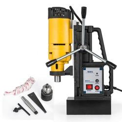 Perforadora de Base magnética Vevor 1400W MB-23 23mm perforadora 13500N con fuerza magnética