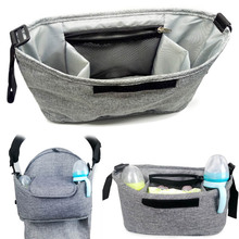 Baby Stroller Bag Bottle Cup Holder Multifunctional Storage Kids Accessories For 95%