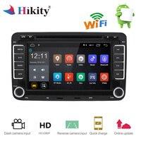 Hikity 2 Din автомобильное радио gps навигация Авторадио Android 7,1 сенсорный экран Wifi Bluetooth автомобильный аудио плеер автомобиля Радио USB FM плеер