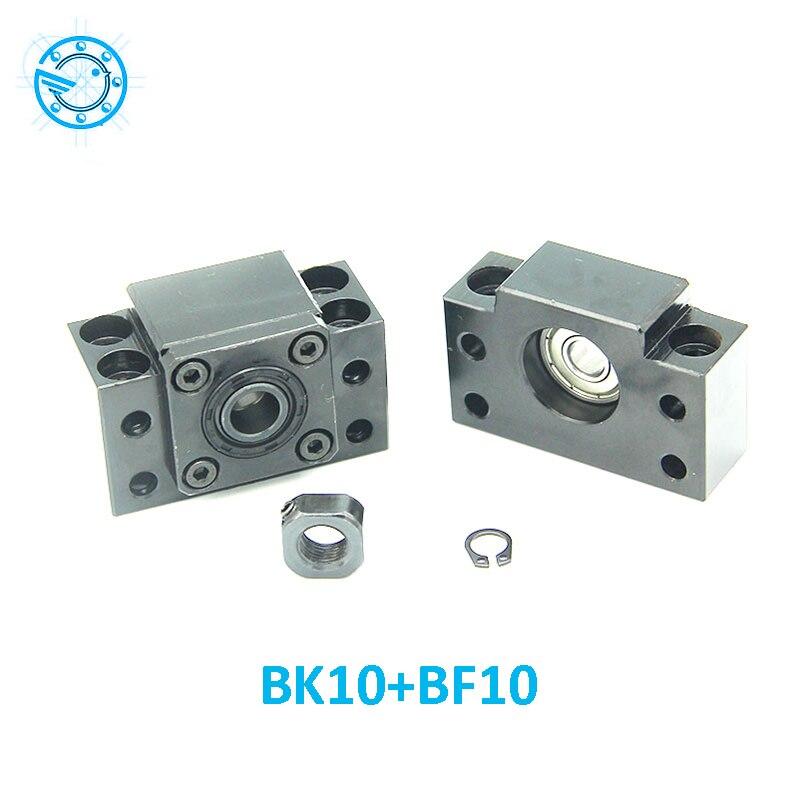 Ballscrew Support 1pc BK10 + 1pc BF10 1204 ballscrew  End Supports CNC Parts for SFU1204