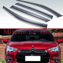 Для Citroen DS4 2012 2013+ пластиковый Наружный козырек вентиляционные Шторы окно Защита от солнца и дождя отражатель 4 шт