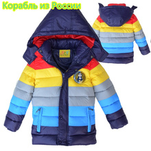 (Ship from Russia) Winter Children Jackets Boys Girls warm Down Coat Kids Outerwear Coats Stripe Clothing For Baby warm clothes