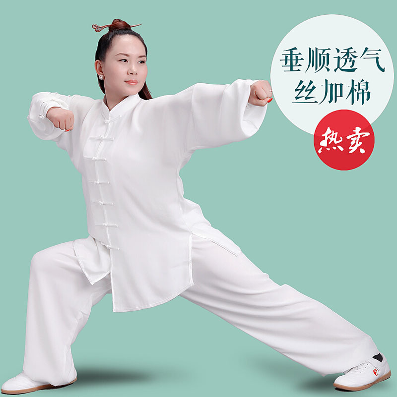Long Sleeve Tai Chi Uniform Wushu KungFu Clothes Martial Arts Suit Tai Chi Exercise Clothing For Adult Kids