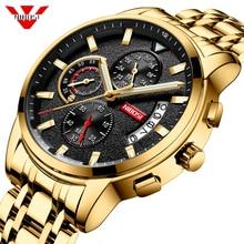 NIBOSI, nueva marca, reloj de cuarzo para hombres, relojes deportivos, reloj militar de banda de acero, reloj de pulsera resistente al agua dorado para hombres