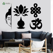 YOYOYU Wall Decal Vinyl Sticker Room Decoration Buddha Elements Buddhism Yoga Meditation Poster YO079