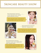 80 pcs/ bottle BIOAQUA Gold Osmanthus eye mask Collagen gel