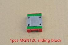 MGN12C или MGN12H линейный подшипник ползуна для с MGN12 направляющей ЧПУ XYZ DIY гравировка машины 1 шт.
