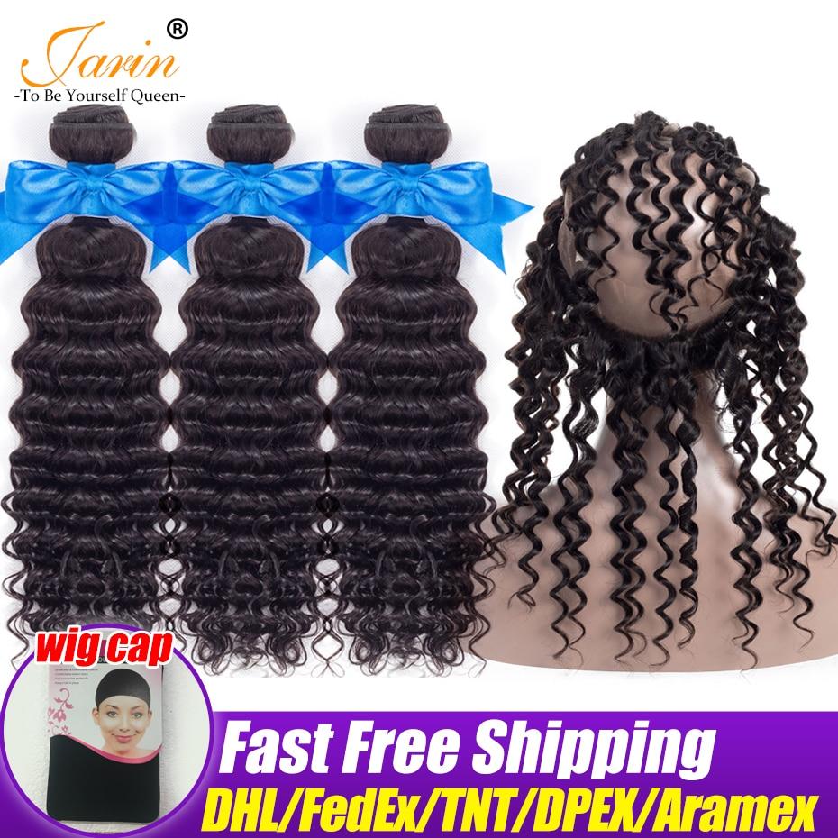 Jarin 360 Lace Frontal Closure With 3 Bundles Peruvian Deep Wave Human Hair 360 Lace Frontal