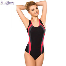 Swimwear Ladies Plus Size Push Up Swimsuit High Waist One Piece Lengthen the Body Large Classical Women
