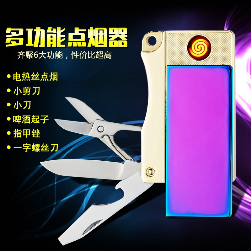ELECTRONIC LIGHTER SMOKING ACCESSORIES WITH USB rechargeable knife lighter packed into cigarette case