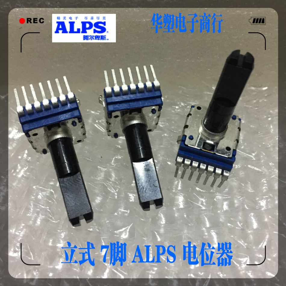 5pcs/lot ALPS switch mixer volume switch control knob B10K adjustable resistive speaker 7 foot vertical potentiometer B50K
