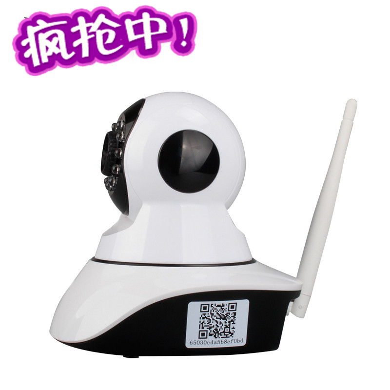 Wireless camera 1080P smart HD network camera camera IP home WiFi remote monitor