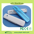 2015 Christmas gift for family and friends USB UV toothbrush sterilizer UV-C light disinfector case