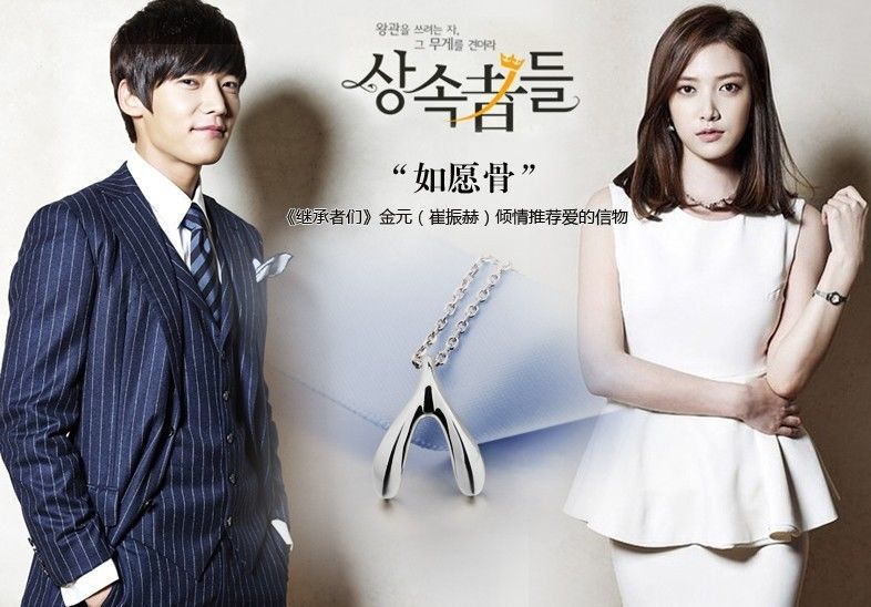 STERLING SILVER Korean drama The Heirs Inheritors Wishbone Wish Bone Necklace