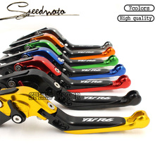 7 Colors Motorcycle Accessories Adjustable Brake Clutch Levers For Yamaha YZF R6 2005-2014
