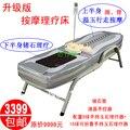 168A de Jade cama de massagem elétrica multifuncional quinquagenário