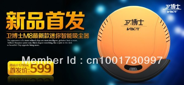 4 In 1 Multifunction Robot Vacuum Cleaner (Sweep,Vacuum,Mop,Sterilize)  home electrical appliance Vacuum Cleaner Robot