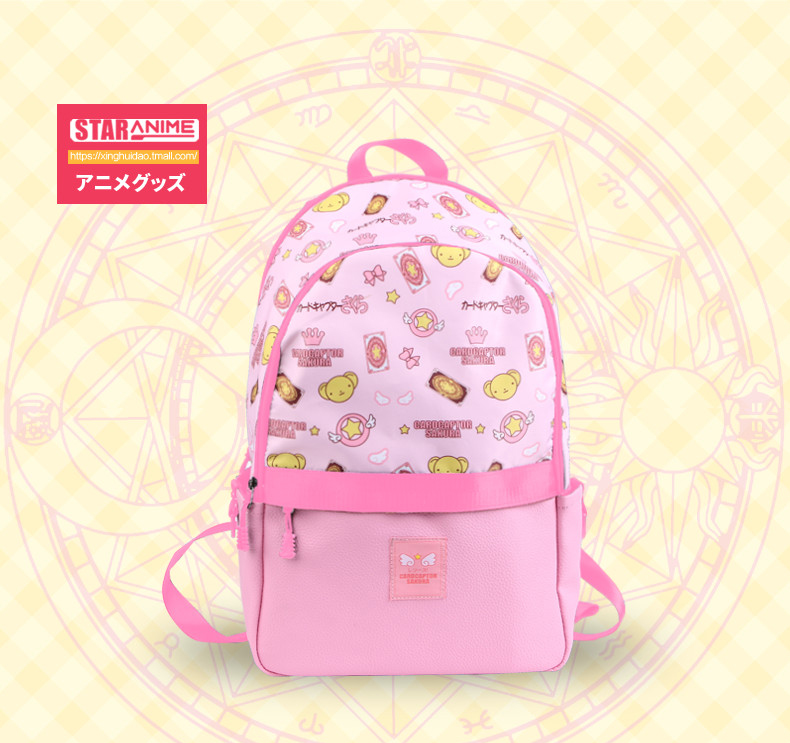 Anime Card Captor COSPLAY Student leisure fashion large capacity backpack men and women travel Backpack fashion hiking leisure men backpack