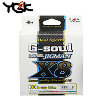 100% original YGK G SOUL X8 JIGMAN PE 8 Braided multicolour fishing lines 300M Fishing line Made in Japan Super quality