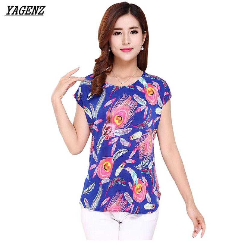 Plus Size 5xl Women T Shirt 2017 New Summer Print Short