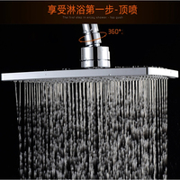 BECOLA ABS plastic Chrome bathroom faucet shower head 12 inch rectangle shower heads Free shipping