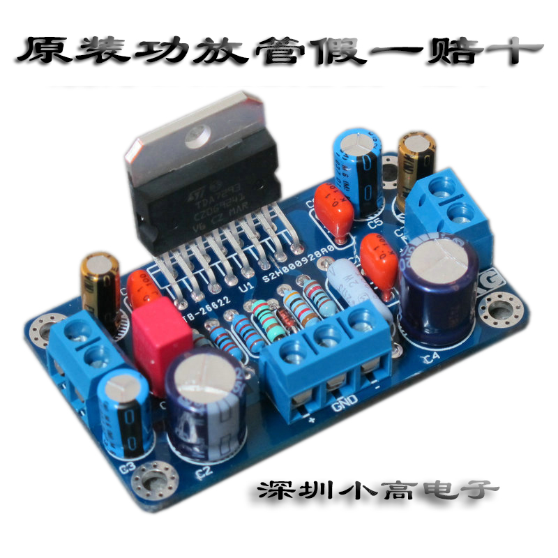 все цены на 100W TDA7293 single channel fever amplifier board онлайн