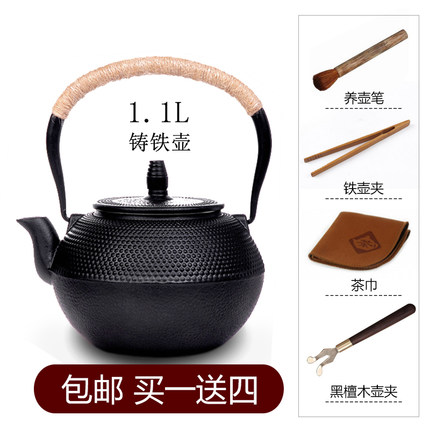 Old Iron Kettle Traditional Gong Fu Teapot 3