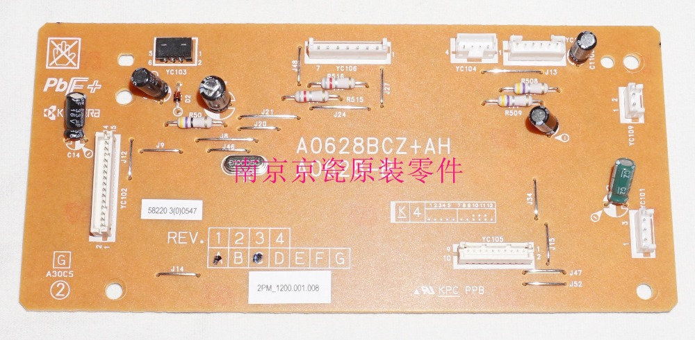 New Original Kyocera 302PK94040 PWB SCANNER ASSY for:M2030DN M2530DN M2035DN M2535DN