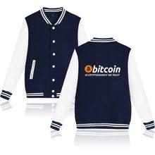 Bitcoin In Cryptograrhy We Trust – Jacket