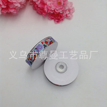 DIY Decorative Materials Digital Printing Ribbon Sublimation Easter Series Household Line Webbing Clothing Accessories