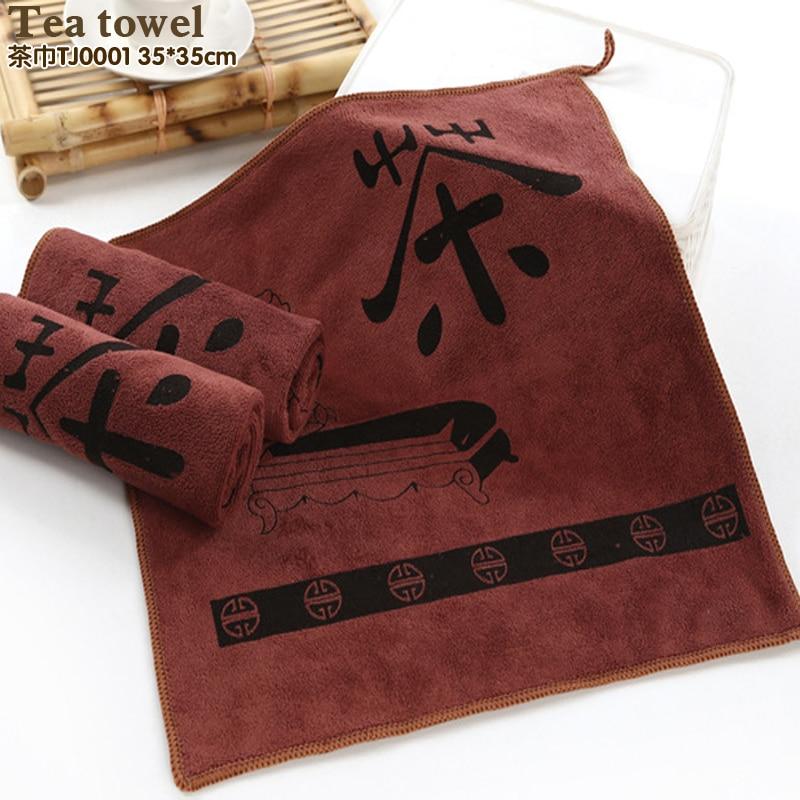 Tehanddukar Djupfärgduk Kaffefärghandduk Kinesisk karaktär - Hushållsvaror